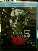 挖寶二手片-Q29-032-正版BD【絕命終結站5/3D+2D】-系列第五集,系列第二部3D電影