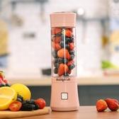 榨汁機多樂女神派榨汁杯便攜式迷你果汁機隨身全自動-享家生活館