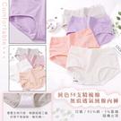 生活小物 純色50支精梳棉無痕透氣純棉內褲3件組  顏色隨機