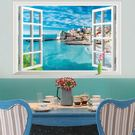 風景畫3d立體墻貼客廳臥室貼紙背景墻創意...