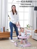 學步車 嬰兒學步車 防O型腿多功能防側翻男寶寶女孩小幼兒童起步車學行車 免運