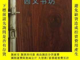 二手書博民逛書店【罕見】Chinese Huanghuali Furniture