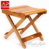 休閒椅 楠竹摺疊凳子便攜式小板凳實木戶外馬紮釣魚椅火車小凳子家用成人 果果輕時尚NMS