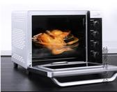 長帝 CRTF32K搪瓷烤箱家用烘焙多功能全自動小型電烤箱32升大容量 酷男精品館