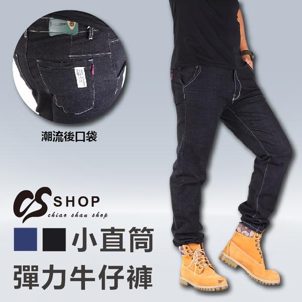 CS衣舖 原色丹寧 百搭硬挺版型 彈性直筒牛仔褲兩色 28~40腰 7420