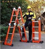 多功能折疊梯子鋁合金加厚人字梯家用梯伸縮梯升降直梯樓梯工程梯QM 依凡卡時尚