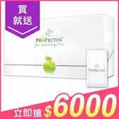 ProPectin柏沛樂 蘋果果膠(30包入)【小三美日】盒裝/袋裝 隨機出貨 $8800