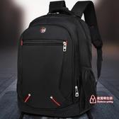男生後背包 後背包男士背包大容量旅行包電腦休閒女時尚潮流高中初中學生書包