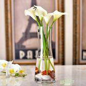 (全館88折)大號奢華水晶玻璃花瓶歐式現代客廳花器擺件家居裝飾品創意工藝品