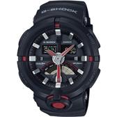 G-SHOCK GA-500系列城市運動腕錶-黑X紅(GA-500-1A4)