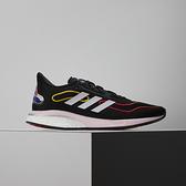 Adidas SUPERNOVA W 女 黑粉 輕量 緩震 慢跑鞋 FZ0831