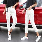 FINDSENSE G5 韓國時尚 破洞 白色 須邊 牛仔褲 百搭 女褲 七分褲