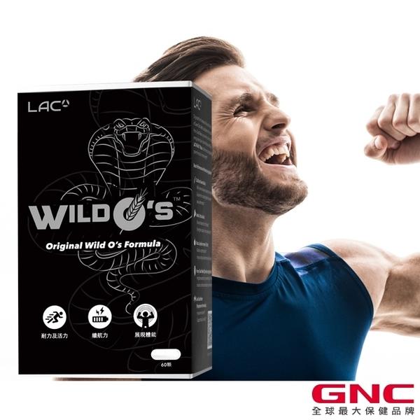 【GNC健安喜】型男保健 LAC 威伍士膠囊食品 60顆