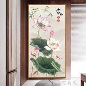 家和萬事興荷花十字繡繡玄關客廳古風家用自己繡手工富貴 町目家