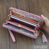女士手拿包錢包女長款簡約撞色拼接拉錬大容量錢夾女生手機包 概念3C旗艦店