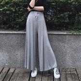 復古韓國chic風寬鬆九分闊腿褲女褲子學生鬆緊高腰系帶休閒褲長褲 萬聖節服飾九折
