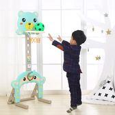 雙十二狂歡兒童籃球架戶外家用投框寶寶球類具可升降