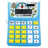 〔小禮堂〕哆啦A夢 8位元計算機《藍.塗鴉大臉》事務用品 4548626-08622