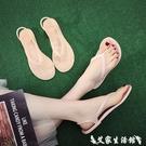 夾腳涼鞋夏秋女新塑料塑膠韓平跟低跟夾趾夾腳人字時尚防水耐磨沙灘涼鞋 艾家
