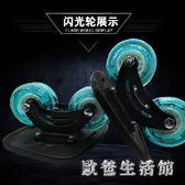 漂移板 男孩玩具滑行便宜漂移板成人分體滑板炫酷平衡pu輪黑色學生靜音夜 CP4010【歐爸生活館】