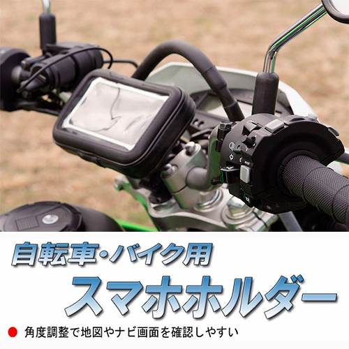 papago waygo r6000 r6100 r6600 r6300 h5600 s5 gps固定座摩托車架子固定架