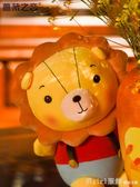軟體花獅子公仔羽絨棉動物抱枕可愛兒童玩偶六一節送孩子禮物玩具 俏girl YTL
