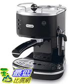 [COSCO代購] 迪朗奇 Delonghi 義式濃縮咖啡機 ECO310