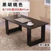 茶几 客廳小戶型茶幾 簡約飄窗小桌子床上桌 大號寫字簡易木桌宿舍吃飯桌