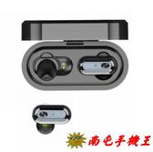 +南屯手機王+ MEGA KING T5 Dual dynamic雙動圈真無線藍芽耳機(黑)【宅配免運費】