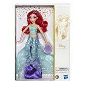 《 Disney 迪士尼 》迪士尼公主華麗系列 - 愛麗兒公主╭★ JOYBUS玩具百貨
