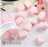 【15粒裝】美妝蛋小果凍海綿粉撲長方形【聚寶屋】