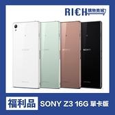 限量降價!【優質福利機】Sony Xperia Z3 索尼 旗艦機種 16G 單卡版 保固三個月 特價:2450元