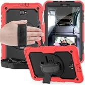 三星Tab A 10.1寸平板硅膠防摔保護套手持帶橫豎支架車 『優尚良品』