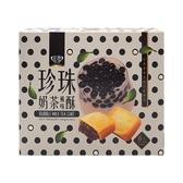 ROYAL FAMILY 皇族 珍珠奶茶酥180g(30gx6入)【小三美日】