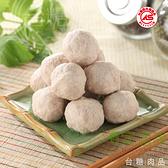 【台糖安心豚】原味貢丸(360g/包) _台糖CAS安心肉品_煮湯 火鍋必備