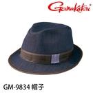 漁拓釣具 GAMAKATSU GM-98...