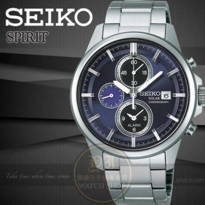SEIKO日本精工SPIRIT簡約紳士太陽能鬧鈴兩地時間計時腕錶-紫/41mm V172-0AA0P/SBPY067G公司貨