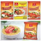 【南紡購物中心】【VIFON味豐】越南味豐 經典綜合大組  30包/箱