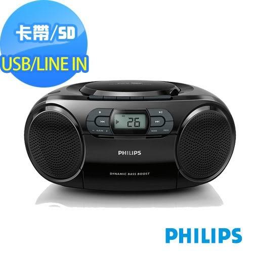 (庫存出清特價中)PHILIPS飛利浦手提CD/MP3/USB/卡帶音響(AZ329)