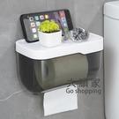 面紙盒 衛生間紙巾盒防水免打孔廁所抽紙廁手紙盒衛生紙置物架創意捲紙盒