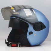 【ZEUS 瑞獅 ZS-213 素色 消光細銀淺藍 安全帽 】內襯全可拆洗、雙層鏡片