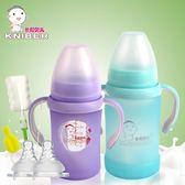 卡尼貝兒防摔防爆耐高溫玻璃奶瓶 感溫 初生嬰兒 寬口耐高溫