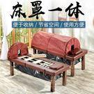 美容床床家用熏蒸床全身兩用按摩床蒸汽床美容院升降排煙床MKS 夢藝家