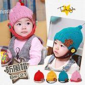新品上市【JD0040】秋冬保暖童帽 防風 時尚 禦寒 編織 星星圖案