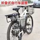 自行車后車筐折疊前車籃山地車單車后貨架車框掛簍掛籃通用菜籃子春季新品