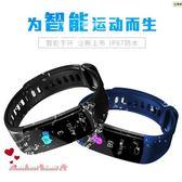 智能運動手環心率血壓監測計步器防水健康手錶男女通用 全店88折特惠