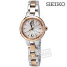 SEIKO / SWFH024J.1B2...