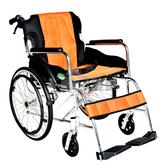 【贈好禮】頤辰 鋁合金輪椅 YC-868/20 降低座高 背可折 機械式輪椅