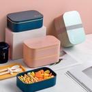 便當盒 雙層保溫可微波爐加熱分格飯盒上班族可愛女輕便日式便當減脂餐小-享家