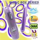情趣線上情趣用品 月光寶盒 蜜穴之愛-紫色 7段防水變頻震動器